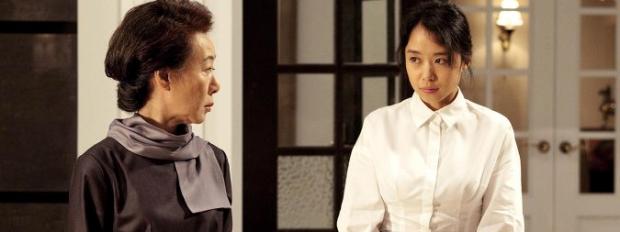 Yeo-jeong Yoon, Do-yeon Jeon (Sidus FNH)