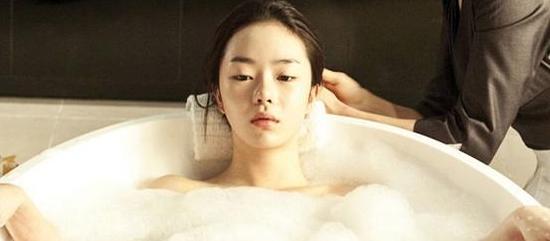 Woo Seo (Sidus FNH)